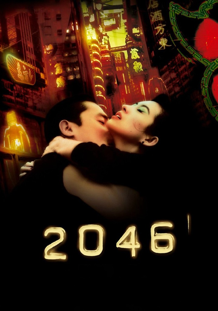 Where to watch 2046