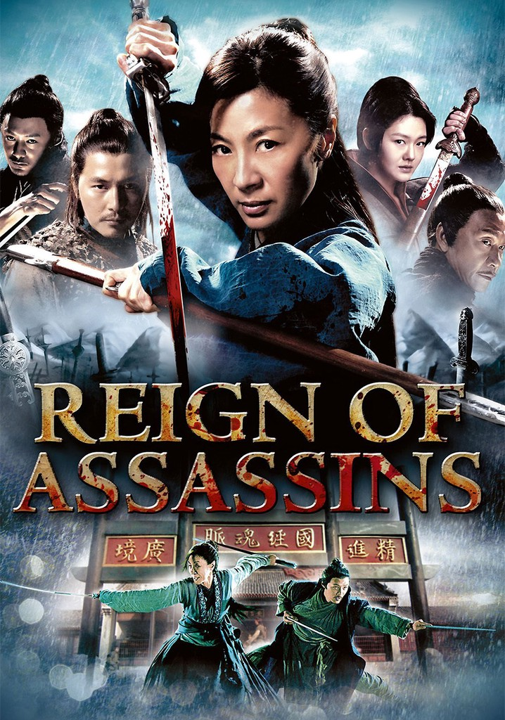 Where to watch Reign of Assassins